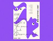 【白色至上设计】JR100+海报设计合集(第五期)