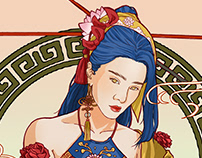 Lotus borne - coloring page