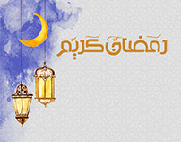 Facebook covers for Ramadan