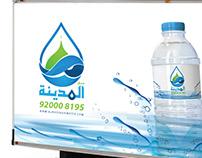 شعار مياه محمل المدينة