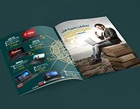 مجلة رمضانية لـ اللاب توب والالكترونيات - magazine