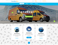 Корпоративный сайт транспортной компании