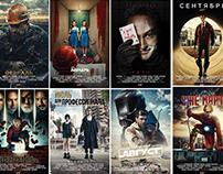 Movie Calendar (retouching)
