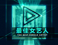 Tencent now awards