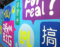 Catchphrase! A Mural for Yew Chung International School