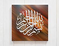 Bismillah Calligraphy by BestBuyArt