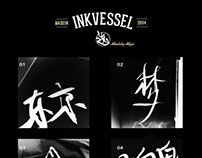 Ink Vessel