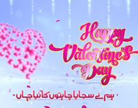 VALENTINES DAY IDENT