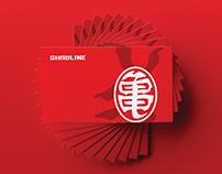 Shaoline · Branding