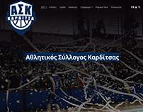 Κατασκευή ιστοσελίδας www.askarditsas.gr