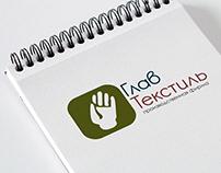 Глав Текстиль logotype design