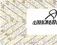 Javanese Calligraphy: Akar Hening