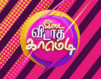 idai Vidatha Comedy