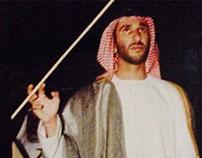 Sheikh Falah Bin Zayed Al Nahyan: Chairman