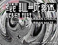 Urban Test