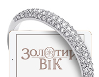 Золотий Вiк, online store