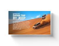 Motion Graphics screens- Tourism