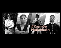 #KaamSeMatlabRakh