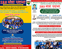 IAS Mantra Brochure Design