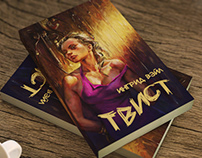 Twist. Book Cover art