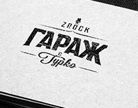 """Garage"" Radio show logotype"