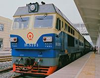 Beijing Suburban Rail