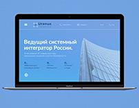 It System integrator website. Concept. Дизайн сайта IT