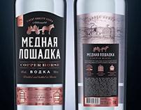 Mednaya Loshadka (Copper Horse) Vodka