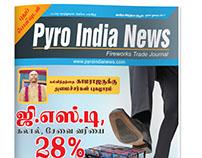 New Tamil Magazine