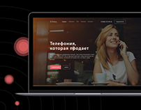 TETSY - дизайн сайта