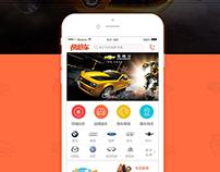 Fast car UI
