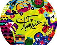P&G Eid Box
