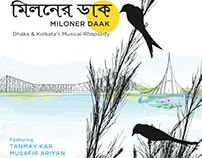 Miloner Daak - Music Video Art Direction