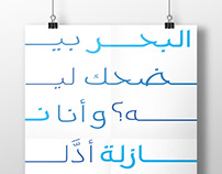 Aqua Arabic Typeface