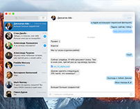 VK Messenger for macOS