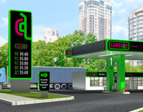 Caravan. The design of the network of petrol stations