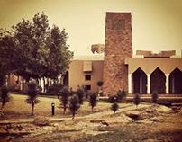 مركز الرحمانية