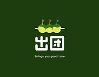 TripTime - Travel App