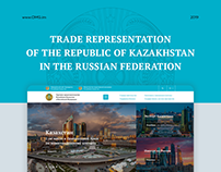 Official site of Trade representation of Kazakhstan