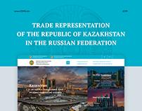 Official site of Trade representation of Kazakhstan