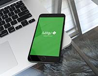 Nwafez Application | تطبيق نوافذ