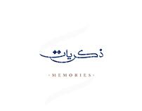 MEMORIES | ذكريات