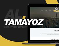 Al Tamayoz - multi services company template