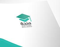 Minha Initiative Logo شعار مبادرة منحة