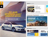 Renault Test Drive Portal Concept