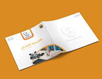 Alkindi School Brochure