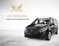 Website/LUX TRANSFER