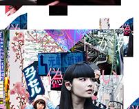 E.S. | Collage