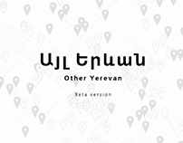 Other Yerevan | Website and mobile application design