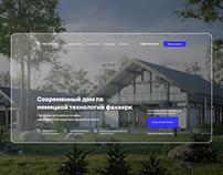 Сайт для строительной компании PRO DOM